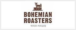 박이추 커피공장