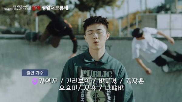 2020_삼척정월대보름_1_종합안내(60초)8.jpg