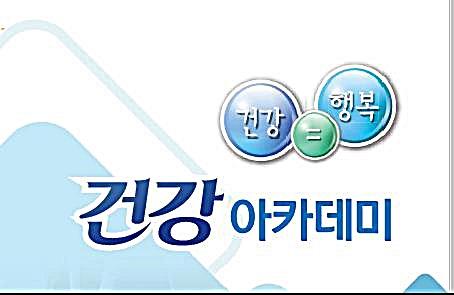 3/23 MBC강원영동 건강아카데미